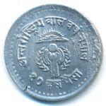 Непал, 10 пайс (1979 г.)