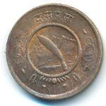 Непал, 10 пайс (1955 г.)