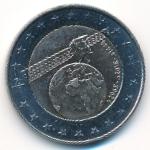 Алжир, 100 динаров (2018 г.)