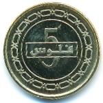 Бахрейн, 5 филсов (2018 г.)