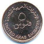 ОАЭ, 5 филсов (2001 г.)