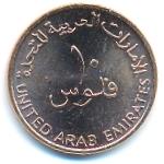 ОАЭ, 10 филсов (2001–2005 г.)