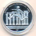 Куба, 10 песо (2002 г.)