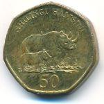 Танзания, 50 шиллингов (1996 г.)