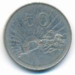 Зимбабве, 50 центов (2001 г.)