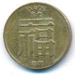 Макао, 10 авос (1982–1988 г.)