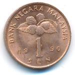 Малайзия, 1 сен (1990–2006 г.)