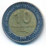 Уругвай, 10 песо (2000 г.)