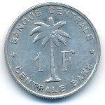 Руанда-Урунди, 1 франк (1957–1960 г.)