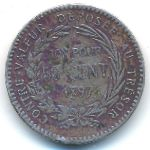 Мартиника, 50 сентим (1897 г.)