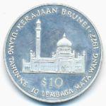 Бруней, 10 долларов (1977 г.)