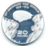 Доминика, 20 долларов (1978 г.)