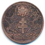Чад, 10000 франков (1960 г.)