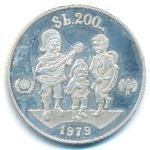 Боливия, 200 песо боливиано (1979 г.)
