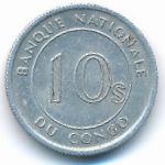 Конго, Демократическая республика, 10 сенги (1967 г.)