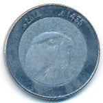 Алжир, 10 динаров (2014 г.)