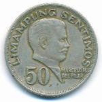 Филиппины, 50 сентимо (1967–1972 г.)