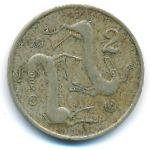 Кипр, 2 цента (1983 г.)