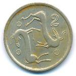 Кипр, 2 цента (1985 г.)