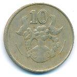 Кипр, 10 центов (1985–1990 г.)