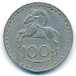 Кипр, 100 мил (1963 г.)