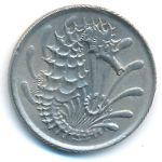 Сингапур, 10 центов (1970 г.)