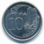Сингапур, 10 центов (2013 г.)