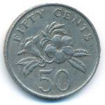 Сингапур, 50 центов (1986–1988 г.)