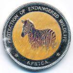 Уганда, 1000 шиллингов (1996 г.)