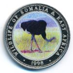 Сомали, 25 шиллингов (1998 г.)