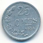 Люксембург, 25 сентим (1954 г.)