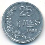 Люксембург, 25 сентим (1963 г.)