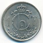 Люксембург, 1 франк (1947 г.)