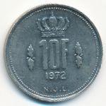 Люксембург, 10 франков (1972–1979 г.)