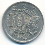 Австралия, 10 центов (1973 г.)