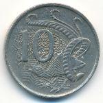 Австралия, 10 центов (1978 г.)