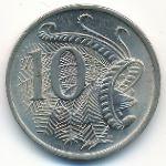 Австралия, 10 центов (1979 г.)