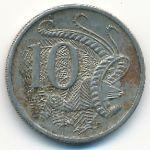 Австралия, 10 центов (1992 г.)