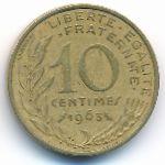 Франция, 10 сентим (1963–1997 г.)