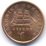Греция, 1 драхма (1990 г.)
