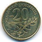 Греция, 20 драхм (2000 г.)
