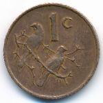 ЮАР, 1 цент (1971 г.)