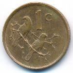 ЮАР, 1 цент (1985 г.)