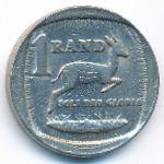 ЮАР, 1 рэнд (1992–1993 г.)