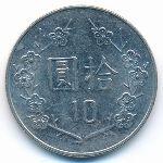 Тайвань, 10 юаней (2009 г.)