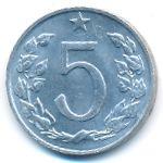 Чехословакия, 5 гелеров (1963–1975 г.)