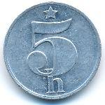 Чехословакия, 5 гелеров (1977–1979 г.)