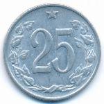 Чехословакия, 25 гелеров (1962–1963 г.)
