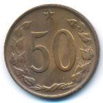Чехословакия, 50 гелеров (1963–1969 г.)