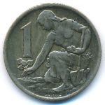 Чехословакия, 1 крона (1963 г.)